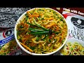 Chowmein Using Ching's Secret Chowmein Hakka Noodles Masala With English Subtitles By Cook With Fem