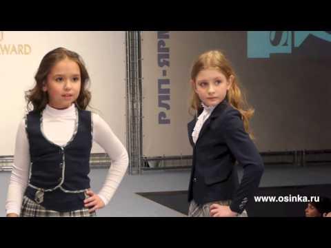 Школьная форма Модные детки 128см KidStaff