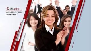 видео: Корпоративная презентация. Пример корпоративной презентации.