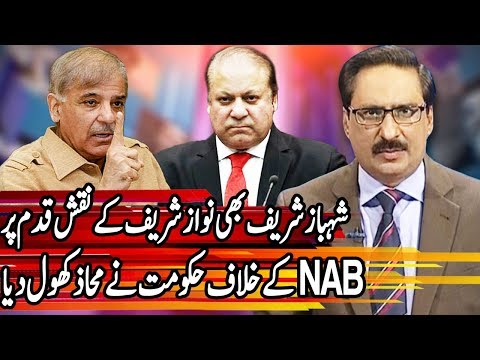 Kal Tak With Javed Chaudhry - 1 March 2018 - Express News