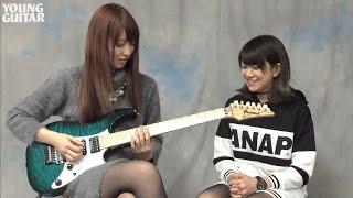 ガールズ・ロック・バンド、LoVendoЯのギター・チームが最新シングル『宝物/イツワリ』で使用したギター達を解説&プレイ! 誌面掲載号:ヤン...
