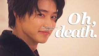 Todome no Kiss | Oh, Death