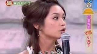 我猜 楊丞琳 VS 小丸子配音