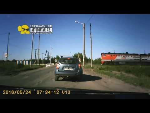 Архангельск, столкновение локомотива и машины на переезде