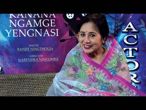 Kanana Ngamge Yengnasi - Live Cine Actor's Guild  Performance on 9th September