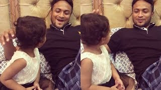 ব্যাস্ত বাবাকে কাছে পেয়ে একি করলেন আলায়না | Shakib Al Hasan With Daughter | Bangla News Today