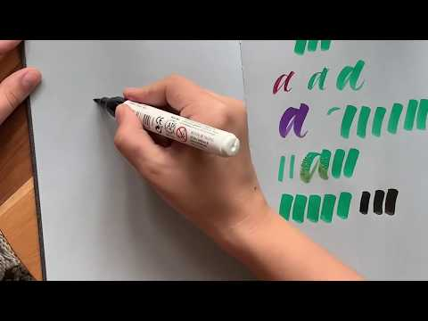 Как начать писать брашпеном - советы Анны Рольской