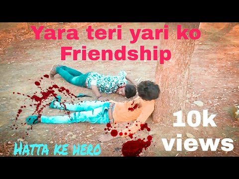 Director__sadhu ram banjara style boy yara teri yarr ko friendship