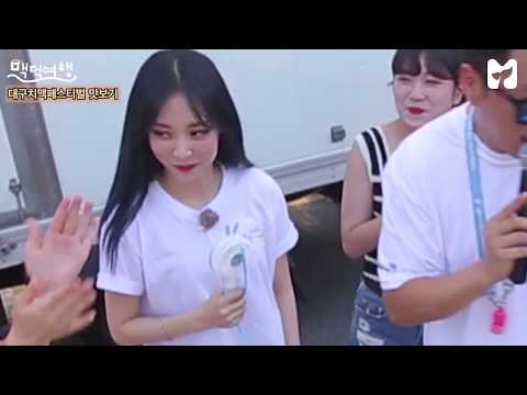 [ENG SUB] 170720 Beer Lovers' Trip - Daegu Chimaek Festival Preview