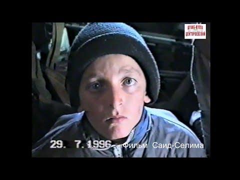 Чеченский мальчик из