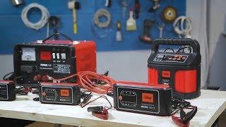 Обзор зарядных устройств Fubag