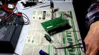 Ремонт электронного модуля стиральной машины indesit, ariston. Замена импульсного блока питания СПб(, 2015-07-08T20:59:07.000Z)