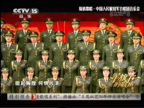 March Towards Renaissance 走向复兴 [Chinese Military Songs]