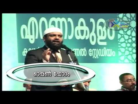 ISM YOUTH MEET |  Islam The Way for Global Peace | Br Imran IREF