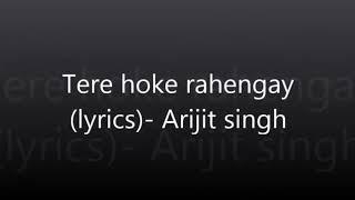 Tere Hoke Rahenge Karaoke|Raja Natwar lal| Emraan Hasmi