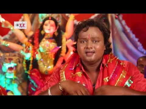 Suraj Samrat का हिट देवी गीत - A Maiya Tohare Dam Se Chale - Hit Bhojpuri Video Songs