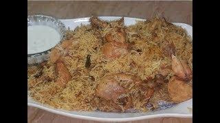 New Style ChatPati Muradabadi Pulao Biryani Recipe