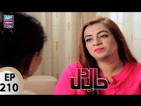 Haal E Dil - Ep 210 - ARY Zindagi Drama
