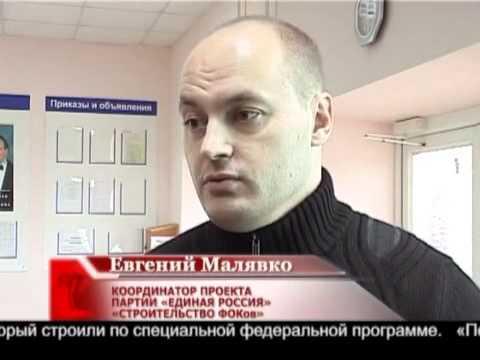 пугачевский сайт знакомств для секса