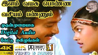 இலம் வயசு பொன்னு | Ilam Vayasu Ponna Vasiyam 1080p hd 5.1 video song | Bluray HD | Bluray Media