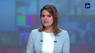 توقيف منفذ السطو على فرع البنك التجاري الأردني في صويلح 15 يوماً - (19-4-2018)