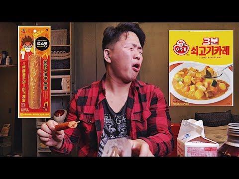 ЕДА ИЗ КОРЕЙСКОГО МАГАЗИНА. Готовая еда и напитки в Корее - Видео онлайн