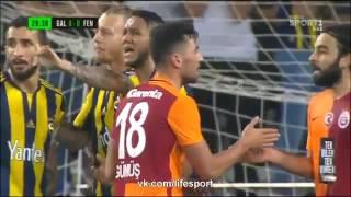 Galatasaray 1-0 Fenerbahçe Geniş Maç Özeti Türkiye Kupası Final 26 Mayıs 2016