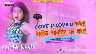 Saiya Sawtin Par Marta_!!_Hi-Fi Speed Dance Mix_!!_Dj Mukesh