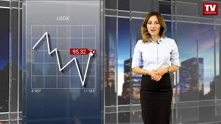 InstaForex tv news: USD creeps up as China prepares counter measures against US  (11.09.2018)