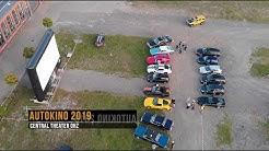 Autokino 2019 in Osterholz-Scharmbeck - DJI MavicAir