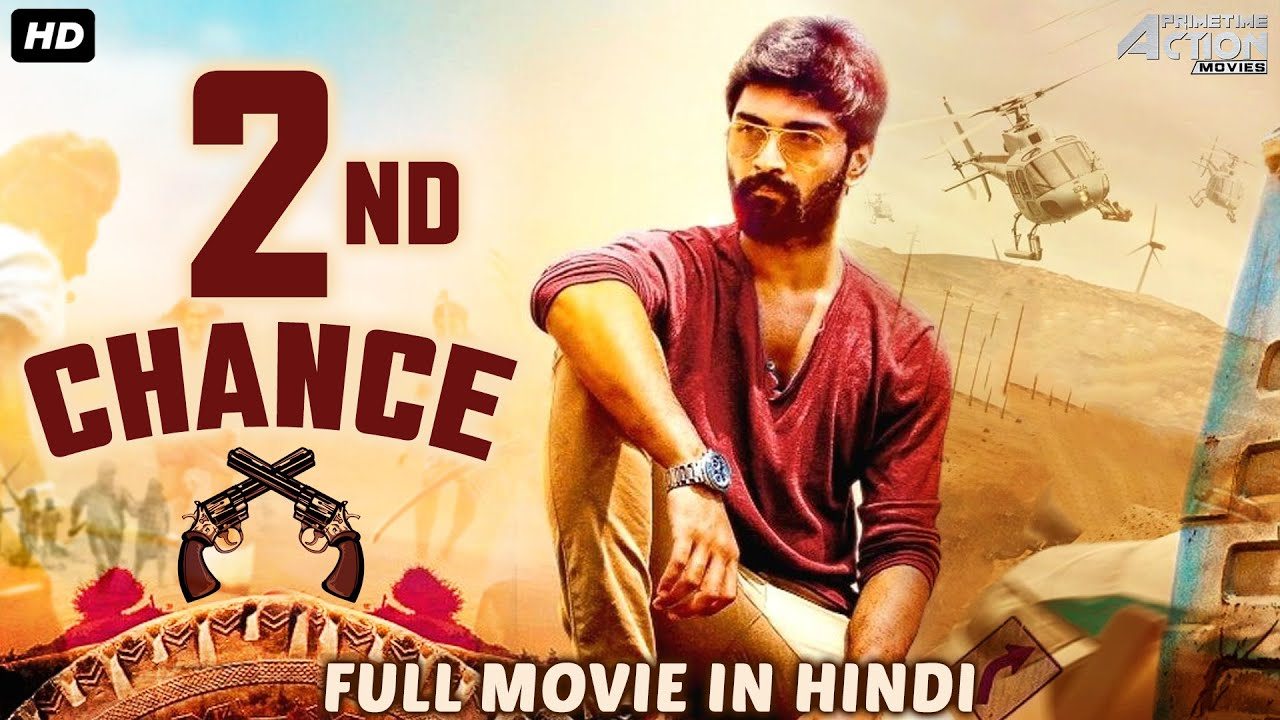 2ND CHANCE Full Movie Hindi Dubbed   Superhit Hindi Dubbed Full Action Romantic Movie   South Movie