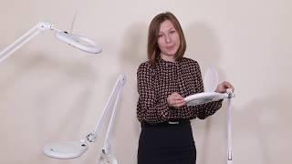 Лампы-лупы одной модельной серии 8066, 8066А, 8066D5U: обзор