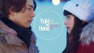 YUKI NO HANA - ENGSUB | Let's learn Japanese through song!