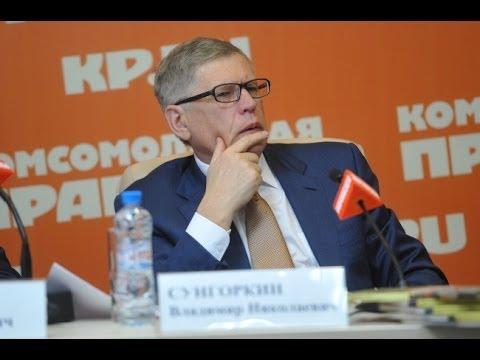 Задай свой вопрос главному редактору Комсомолки Владимиру Сунгоркину!