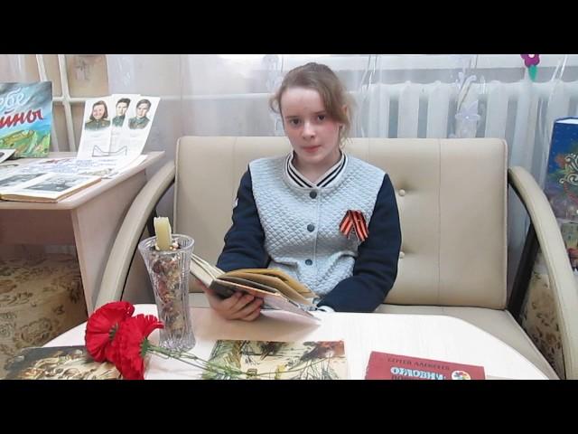 Изображение предпросмотра прочтения – АннаЦыцова читает произведение «Дневник Тани Савичевой» (Разные писатели )