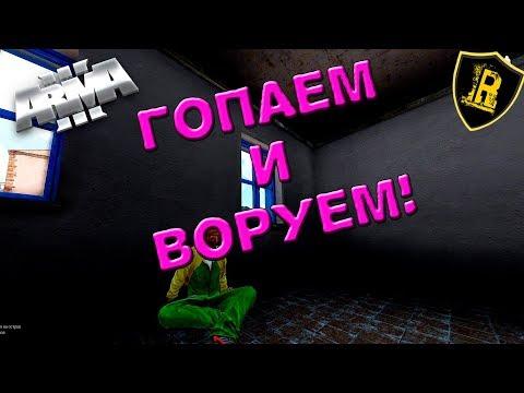 sniper tv arma 3 altis life знакомства с rimas