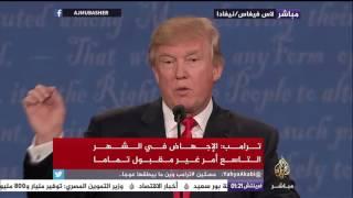 """شاهد.. ترامب: سأطرد المهاجرين """"السيئين"""""""