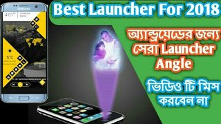 Android Phoneএর জন্য সেরা Launcher Angle, Best Launcher For Angle Launcher 2018 - Theme, Wallpaper,