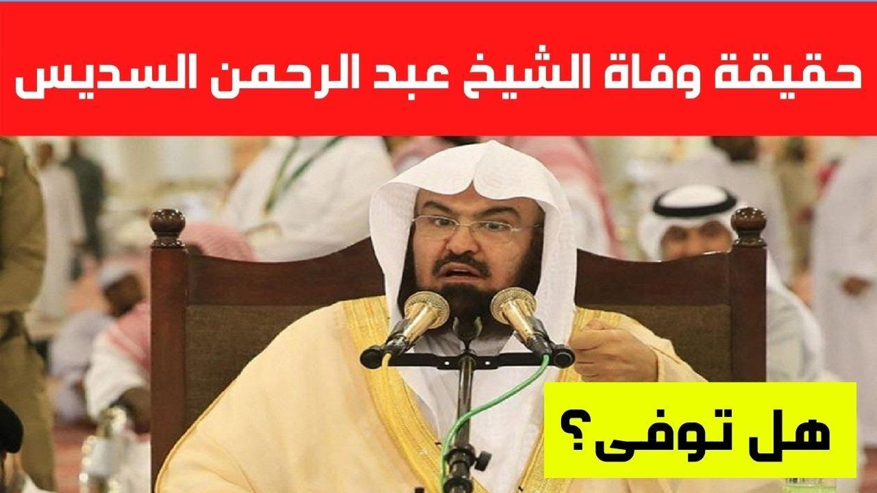 موقع الشيخ عبدالرحمن بن عبدالله السحيم شبكة الألوكة