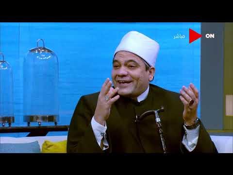 صباح الخير يا مصر - الإفتاء تؤكد أن التنمر بجميع صوره مذموم شرعا ومجرم قانونيا
