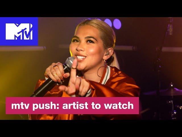Hayley Kiyoko Breaks Down Balancing Performing & Staying Authentic | MTV Push: Artist to Watch