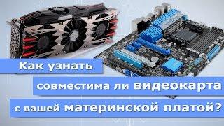Gigabyte d33006 видеокарта характеристики