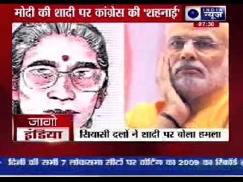 Narendra Modi's wife: Congress' taunt and brothers' defence