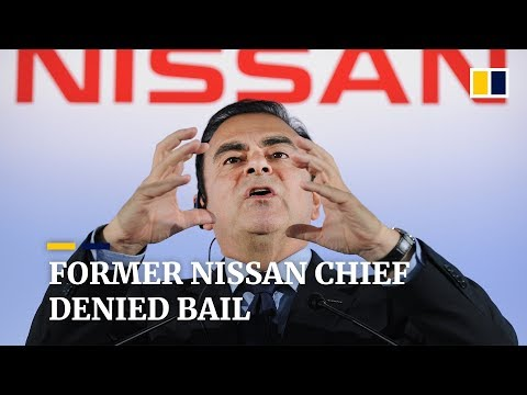 Jailed former Nissan chief Carlos Ghosn denied second bail request in Japan Mp3