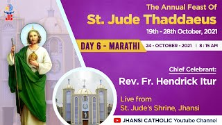 Marathi II Feast of St Jude Thaddaeus  2021 II Novena Day 6 II 24th October 2021