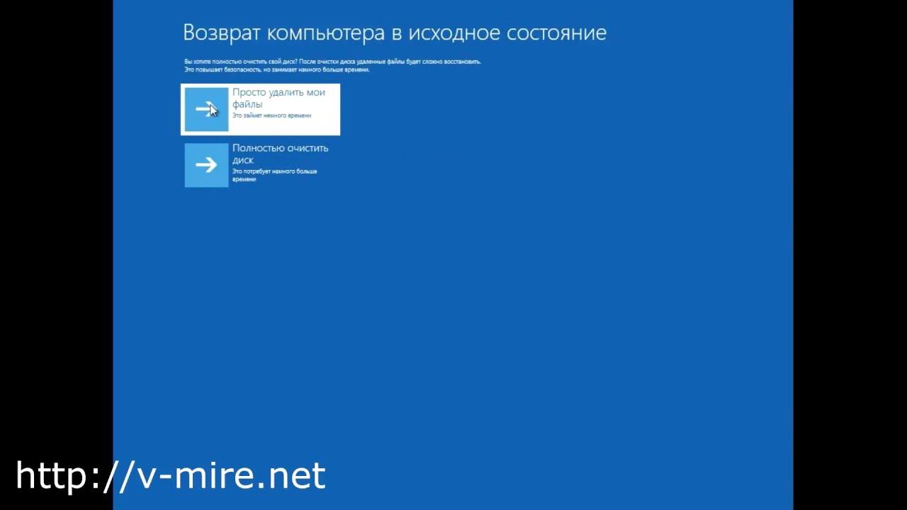 Windows 8 сброс пароля программу