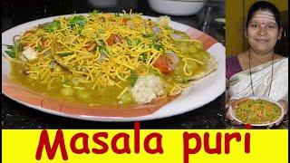 Masala Puri Recipe Masala Puri Kannada ಮಸಾಲ ಪುರಿ Easy Chaat Recipe Kannada  Uttara Karnataka Recipe