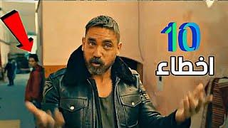 10 أخطاء فى فيلم كازابلانكا محدش خد باله منها [أخطاء فيلم كازابلانكا]