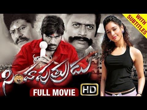 Download Simha Putrudu Telugu Full Movie | Dhanush | Tamanna | Devi Sri Prasad | Venghai | Indian Films