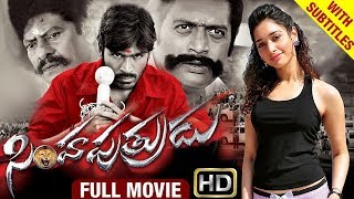 Simha Putrudu Telugu Full Movie | Dhanush | Tamanna | Devi Sri Prasad | Venghai | Indian Films